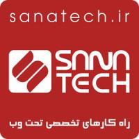 شرکت مهندسی ساناتک