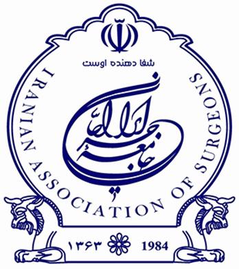 کنگره میان دوره ای جامعه جراحان ایران شاخه مازندران