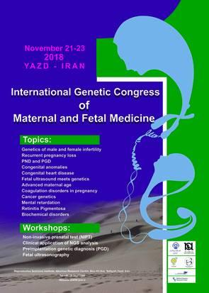 همایش بین المللی ژنتیک پزشکی مادر و جنین
