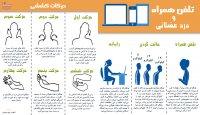 ۶ حرکت ورزشی برای جلوگیری از دردهای عضلانیِ موبایلی