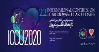 بیست و دومین کنگره بین المللی تازه های قلب و عروق ( با امتیاز بازآموزی )، مرداد ۹۹