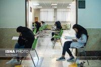 رقابت 634 داوطلب در مرحله دوم مسابقه فناوری نانو در روز جمعه