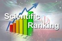 250 دانشگاه برتر جوان سال 2018 با قدمت زیر 50 سال| حضور 3 دانشگاه ایران در فهرست