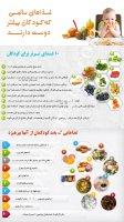 10 غذای برتر برای کودکان