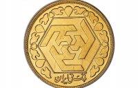 نرخ امروز سکه از ثبات برخوردار بود| ثبت رقم ۴ میلیون و ششصد هزار تومان برای سکه طرح جدید