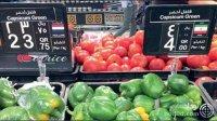 میوه های با کیفیت ایرانی یک پنجم مشابه خارجی !