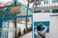 افتتاح دانشگاه استاد فرشچیان در هفته جاری|تربیت سراستادان هنری، رسالت اصلی دانشگاه