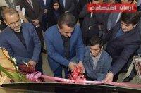 سامانه خدمات بانکی نابینایان در بانک قرض الحسنه مهر ایران