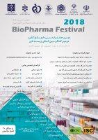 دومین جشنواره رسمی داروسازی کشور